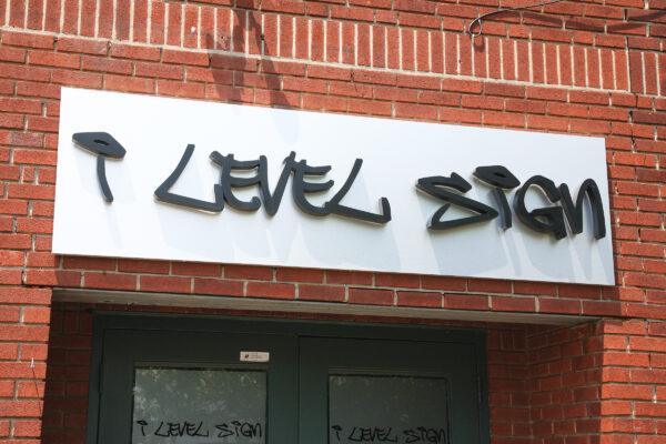 Level Sign